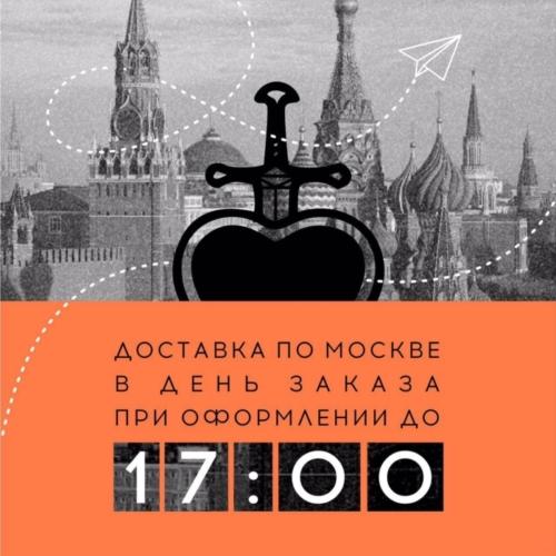 photo_2020-05-19_14-11-21